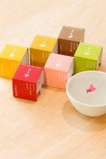 画像2: 吉野葛湯 6個セット (さくら・あずき・緑茶・柚子・生姜・ふつう) (2)