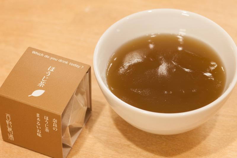 画像1: 吉野葛湯 ほうじ茶 (1)