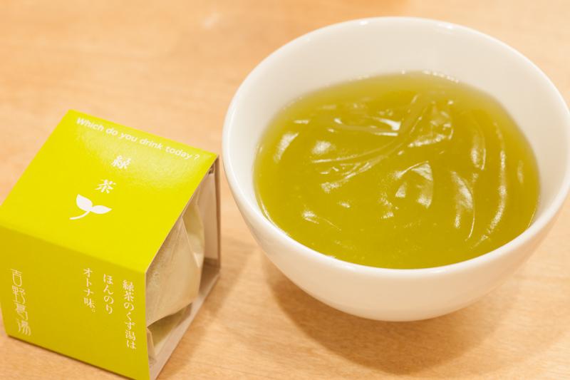 画像1: 吉野葛湯 緑茶 (1)